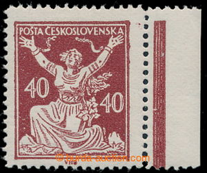 195233 -  Pof.154B, 40h brown, type I - 9 linden leaves, line perfora