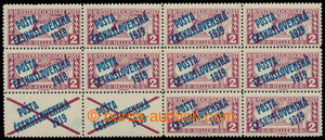 195344 -  Pof.57A K, Rectangle 2h brown-red, blue Opt, block-of-12 wi
