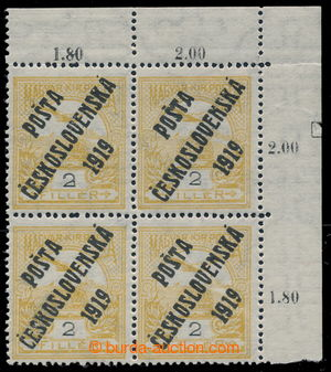 195347 -  Pof.90x plate mark, 2h yellow / black, paper with bands, up