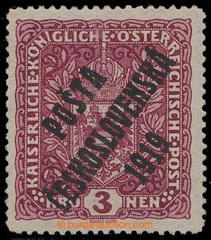 195372 -  Pof.49aII, Coat of arms 3K dark red, wide format (!), overp