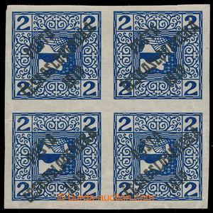 195375 -  UNISSUED  Mercure 2h blue, BLOCK OF 4 (!), overprint types