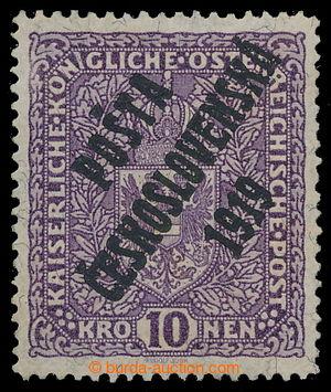 195388 -  Pof.51b I, Coat of arms 10K light violet, GRANITE PAPER, hi