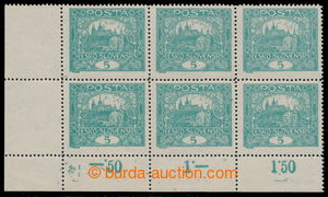 195452 -  Pof.4C joined spiral types, 5h blue-green, left bottom corn