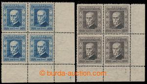 195481 - 1923 Pof.178-179, Jubilee 200h blue and 300h brown, lowe lef