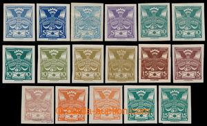 195494 -  Pof.143N-149N, 5h blue - 25h green, complete set of IMPERFO