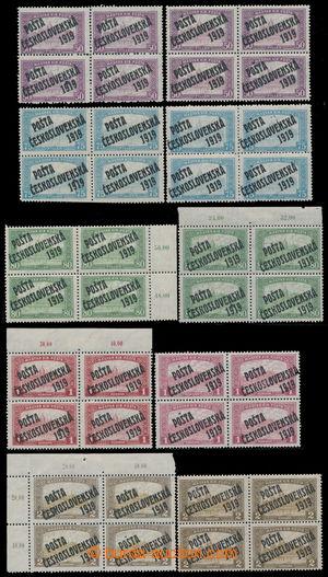 195495 -  Pof.111-115, 50f violet - 2 K brown, comp. of 8 bloks of fo