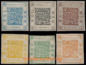 195576 - 1865-1866 SHANGHAI - Local issue Mi.20, 21, 22, 23, 25, 26,