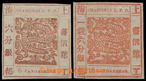 195577 - 1865-1866 SHANGHAI - Local issue Mi.11xb, 14x, LArge Dragon