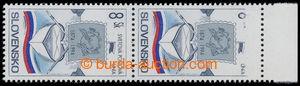 195753 - 1994 Zber.38 VCH, 120. Anniv UPU 8Sk, vertical marginal Pr,