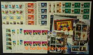 197074 - 1960-2000 [COLLECTIONS]  ACCUMULATION  TOPIC stamps in paper