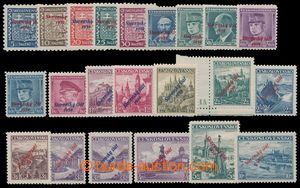 197467 - 1939 Sy.2-22, Overprint issue, complete set, value 2CZK corn