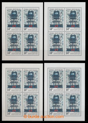 197536 -  Pof.PL5, Contemporary Art 14CZK, 4 pcs of, plate A-D; cat.
