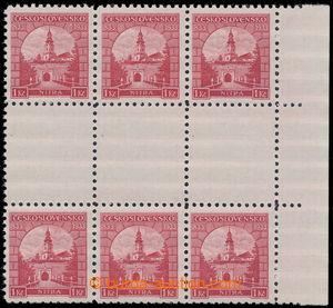 197583 - 1933 Pof.274Ms(2), Nitra 1Kč červená, svislé 2-zn. meziarší,