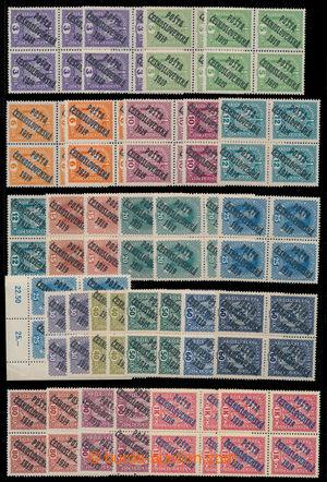 197686 -  Pof.33-47, Koruna, Karel a Znak, sestava 2 kompletních séri