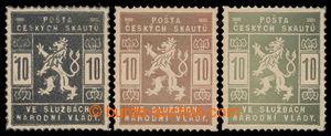 197716 - 1918 ZT  SK1, hodnota 10h, sestava 3ks zkusmých tisků v hněd