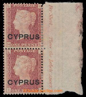 197993 - 1880 SG.2, 2-páska Viktorie 1P s přetiskem CYPRUS, vzácná TD