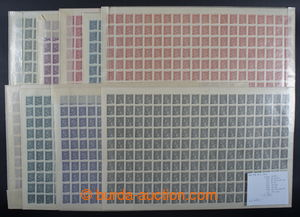 198074 - 1945 ARCHOVINA / Pof.363-371B, kompletní sestava 200ks nep�