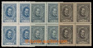 198092 -  Pof.140-142, série 125h-1000h ve 4-blocích, hodnota 125h 2x