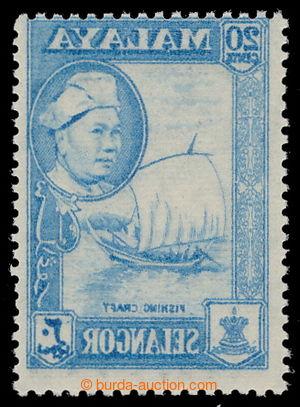 198125 - 1957 SG.123var., Sultán Alum Shah - Plachetnice 20C modrá s