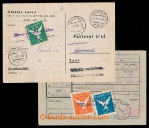 198225 - 1954-1955 OHLÁŠKA ZÁVAD  sestava 2ks služebních formulářů kv