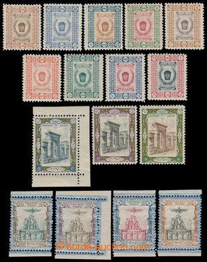198311 - 1915 Sc.560-577, Korunovace Šáha Ahmeda - Koruna, Ahura Mazd