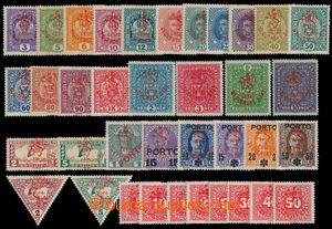 198314 - 1919 Pof.RV43-65 + RV71-84, Hlubocké vydání (Marešův přetisk