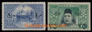 198521 - 1915 Mi.259-260, přetiskové Kašna a sultán Ahmed 10/100Pia -