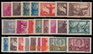 198546 - 1945 Mi.885-896x+y, Komunistická milice, 2 série: na šedém p