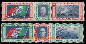 198574 - 1933 Mi.121-122, Let Řím - Chicago, italské zn. 5,25+19,75 a