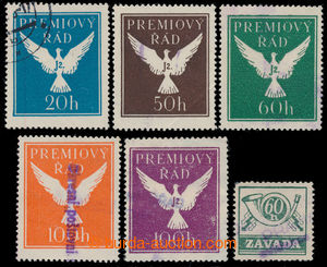 198638 - 1954-1955 SPECIÁLNÍ  sestava 5ks zn. PRÉMIOVÝ ŘÁD, Pof.1-4 +