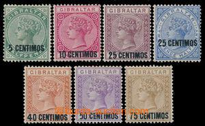 198825 - 1889 SG.15-21, Viktorie 5c/½P - 75c/1Sh; kompletní séri