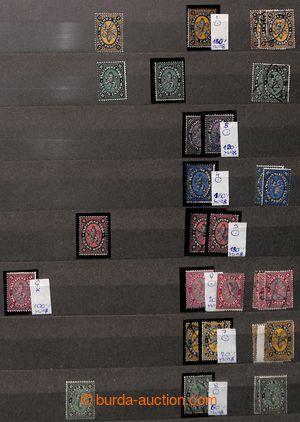 198834 - 1879-1960 [SBÍRKY]  sbírka / akumulace ve 2 velkých a 2 m