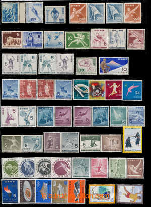 198836 - 1948-1985 SPORT  selection of 58 pcs of stamps with favourit