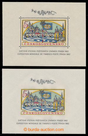 198837 - 1962 Pof.A1268A+B, souvenir sheets PRAGA 1962, 2 pcs of, 1x