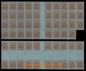 198929 - 1901 Mi.52, přetisková Alexander I. 15Pa/ 1 Din červenohnědá
