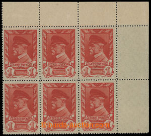 199123 - 1945 Pof.385, Moscow 1 Koruna, right/genuine  upper corner b