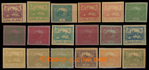 199156 -  PLATE PROOF  selection of 18 pcs of plate proofs of the val