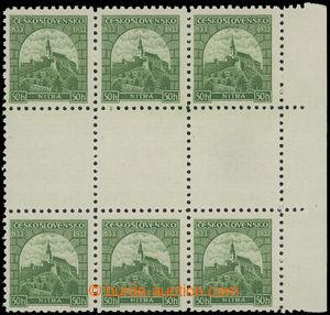 199258 - 1933 Pof.273M(2s), Nitra 50h zelená, svislé 2-zn. meziarší,