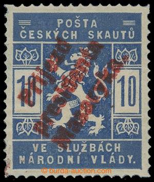 199263 - 1918 Pof.SK3a, Příjezd presidenta Masaryka 10h SVĚTLE MODRÁ