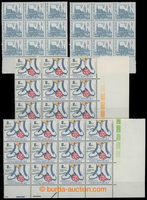 199385 - 1993 Pof.2 a 14, sestava pěti hledaných katalogových DV: Pof