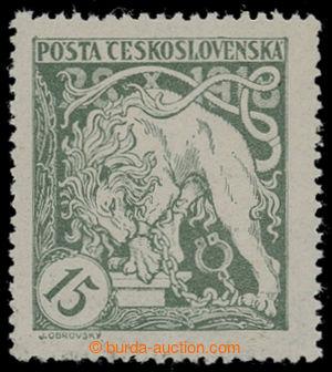 199512 -  Pof.27Aa, hodnota 15h světle zelená, HZ 13½ : 13¾