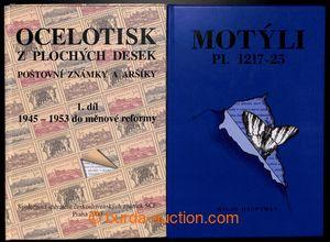 199552 - 2000 HAUPTMAN Miloš: Motýli PL 1217-25, včetně černotisku +