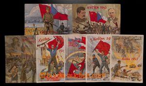 199557 - 1945 KVĚTEN 1945/  sestava 7ks různých propagandistických po