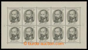 199662 - 1951 Pof.PL594, Smetana 1,50Kčs; svěží, luxusní, kat. 10.000