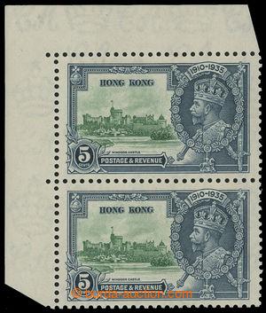 199727 - 1935 SG.134b, rohová 2-páska Jubilejní Jiří V. 5C, dolní zná