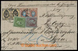 199790 - 1874 dopis z Rostova na Donu na řecký ostrov Syros, vyfr. 2-