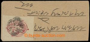 200042 - 1879 dopis vyfr. zn. SG.1, vydání Pandit Rao 1/2A carmine; č