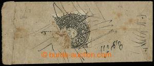 200051 - 1873 dopis s Mi.6, Lví hlava 1 Schahi černá na bílém pruhova