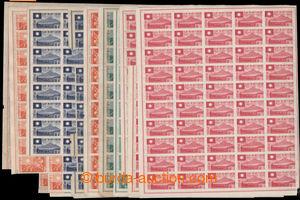 200109 - 1944 JAPONSKÁ OKUPACE / Mi.94-97, 4. výročí vlády v Nankingu