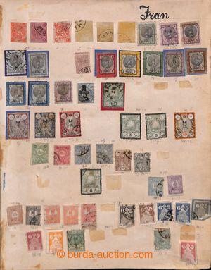 200111 - 1876-1935 [SBÍRKY]  stará sbírka na 10 listech a kartě A5, o